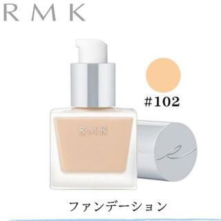 アールエムケー(RMK)の値下げ*RMK【新品】リクイドファンデーション 102 人気色 30ml(ファンデーション)