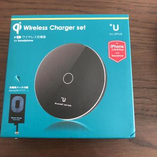 ワイヤレス充電器 iPhone 8/8Plus専用 新品(バッテリー/充電器)