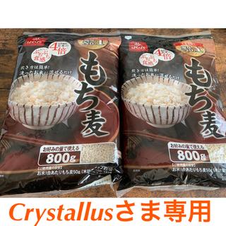 コストコ(コストコ)のはくばく もち麦ごはん 800g 2袋(米/穀物)