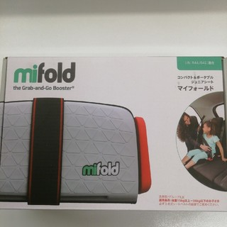 mifold マイフォールド コンパクト&ポータブル ジュニアシート パールグレ(自動車用チャイルドシート本体)