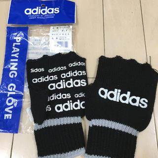 アディダス(adidas)のアディダス 指出し グローブ 手袋(手袋)