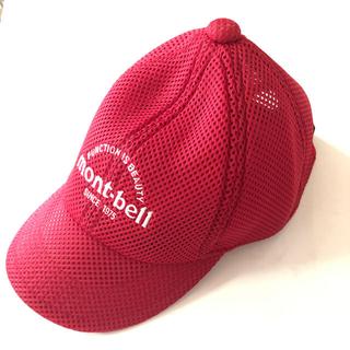 モンベル(mont bell)のモンベル  メッシュキャップ キッズ(帽子)