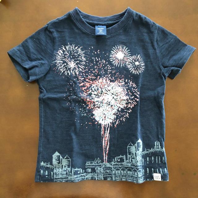 GAP(ギャップ)のGAP 蓄光 Tシャツ キッズ/ベビー/マタニティのキッズ服男の子用(90cm~)(Tシャツ/カットソー)の商品写真