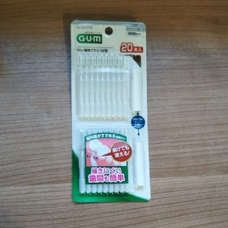 SUNSTAR - 歯間ブラシ gum  sss【1】サイズ