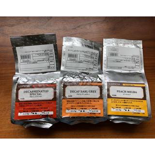 LUPICIA - LUPICIA  紅茶 3個セット