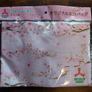 アサヒ(アサヒ)の三ツ矢サイダー オリジナルエコバッグ 桜(エコバッグ)