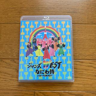ジャニーズウエスト(ジャニーズWEST)のジャニーズWEST なにわ侍 Blu-ray通常盤(アイドル)