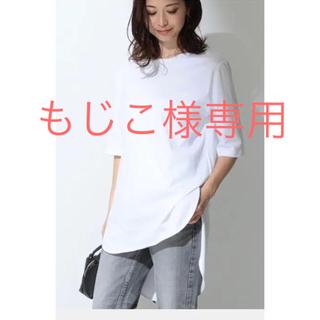 デミルクスビームス(Demi-Luxe BEAMS)のもじこ様専用です。(Tシャツ(半袖/袖なし))