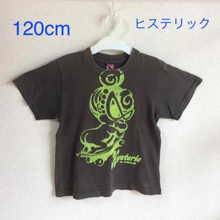 ヒステリックグラマー(HYSTERIC GLAMOUR)の ヒステリック 120cm  男の子 Tシャツ (b120-1)(Tシャツ/カットソー)