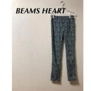 ビームス(BEAMS)のBEAMS HEART レギンス(レギンス/スパッツ)