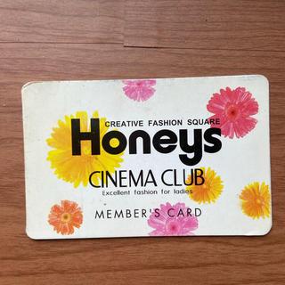 HONEYS - Honeys ポイントカード