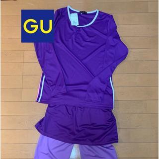 ジーユー(GU)の【GU】スポーツウェア 上下セット(トレーニング用品)