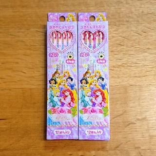 ディズニー(Disney)の【新品】 ディズニープリンセス   書き方鉛筆 2B 2ダース(鉛筆)