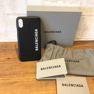 バレンシアガ(Balenciaga)の新品 100%本物 balenciaga iPhone ケース X/XS(iPhoneケース)