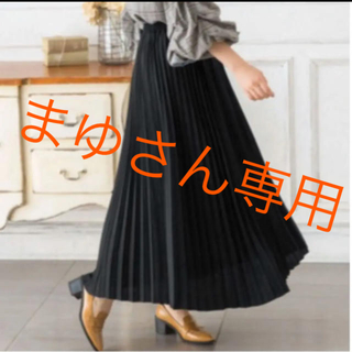 ユメテンボウ(夢展望)の夢展望 ロングスカート ブラック M(ロングスカート)