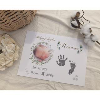 手形・足形入り メモリアルポスター  ♡ 命名書(手形/足形)