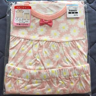 西松屋 - やさしくすずしい半袖5分丈パジャマ 女の子120  綿100%  ピンク リボン