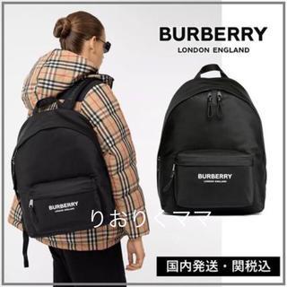 バーバリー(BURBERRY)の新品 バーバリー ロゴ バックパック リュック(リュック/バックパック)