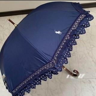POLO RALPH LAUREN - 新品タグ付き♡ポロラルフローレン レースフリル 日傘