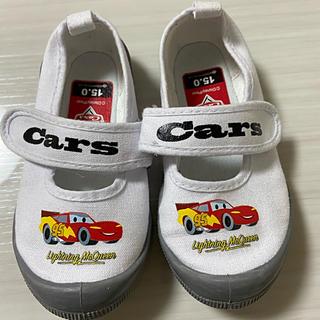 ディズニー(Disney)の上履き 上靴 カーズ 15センチ(スクールシューズ/上履き)