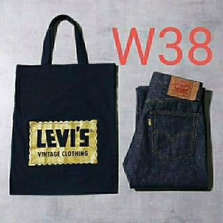 リーバイス(Levi's)の1971モデル 501® E TRANSITION GOLDEN TICKET(デニム/ジーンズ)