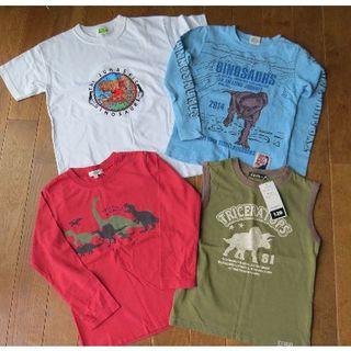 サンカンシオン(3can4on)の最終 新品他 120サイズ 恐竜 ロンT Tシャツ F.Oキッズ 3con4on(Tシャツ/カットソー)