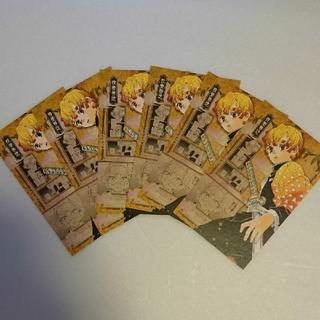 鬼滅の刃 特装版 ポストカード(キャラクターグッズ)