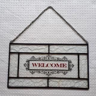 welcome ガラス 表札(ウェルカムボード)