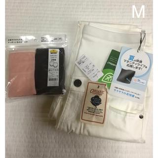 ニシマツヤ(西松屋)の新品☆マタニティ 白チノパン ショーツ二枚組(チノパン)