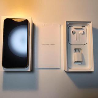アップル(Apple)のiPhoneXRイエロー(スマートフォン本体)
