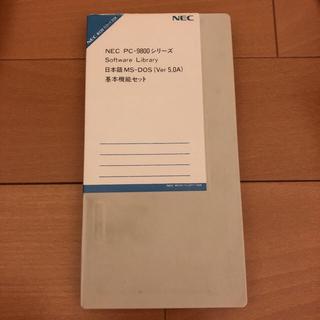NEC - NEC PC-9801  MS-DOS 5.0A 基本機能セット