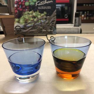 スガハラ(Sghr)のsghr ペアグラス コバルトブルー/アンバー(グラス/カップ)