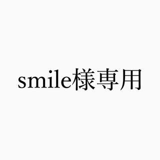 テチチ(Techichi)のsmile様専用(カジュアルパンツ)