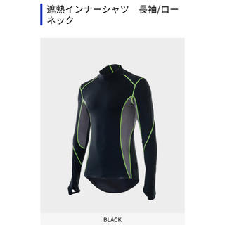 バイク 遮熱インナーシャツ 長袖/ローネック(その他)