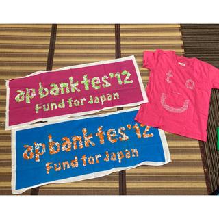 ap bank fes 手拭い2枚+ to U  Tシャツ(音楽フェス)