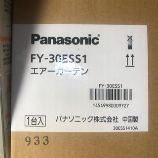 パナソニック(Panasonic)のパナソニック製エアカーテン(その他)