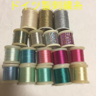オリンパス(OLYMPUS)のマディラ 刺繍糸15点プラス2点(生地/糸)