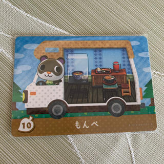 ニンテンドウ(任天堂)のどうぶつの森 amiibo  アミーボ amiiboカード  もんぺ(カード)