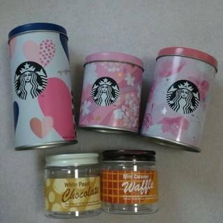 Starbucks Coffee - スターバックス 空き缶 さくら バレンタイン