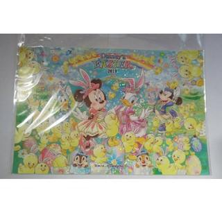 ディズニー(Disney)の東京ディズニーシー ポストカード(写真/ポストカード)