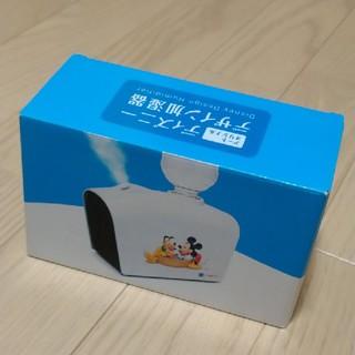 ディズニー(Disney)の【中古品】ディズニー デザイン 加湿器(加湿器/除湿機)