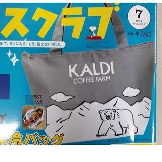 カルディ(KALDI)のKALDI ひんやり保冷バッグ レタスクラブ付録(日用品/生活雑貨)