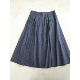 アツロウタヤマ(ATSURO TAYAMA)のAT膝下スカート(ひざ丈スカート)