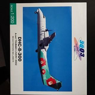 エーエヌエー(ゼンニッポンクウユ)(ANA(全日本空輸))のダイキャスト A-net DHC-8-300 「つばき」1/200(模型/プラモデル)