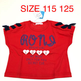 RONI - A4 RONI 半袖Tシャツ