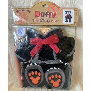 ダッフィー(ダッフィー)のディズニー ダッフィー コスチューム ハロウィン 猫 復刻版 TDS コス(衣装一式)
