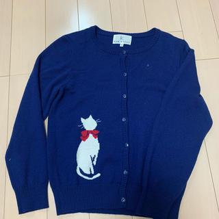 クミキョク(kumikyoku(組曲))の組曲 カーディガン ネイビー 猫柄 【150】(カーディガン)