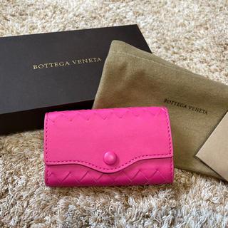 ボッテガヴェネタ(Bottega Veneta)の極美品☆ボッテガヴェネタ キーケース ピンク(キーケース)