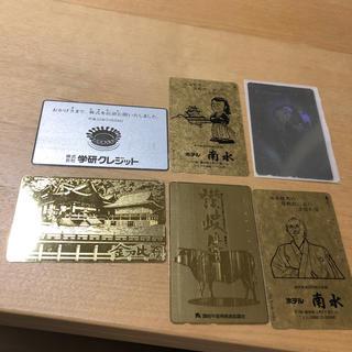 テレホンカード 使用済み(使用済み切手/官製はがき)