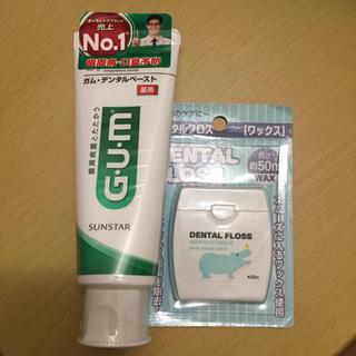 サンスター(SUNSTAR)の新品未開封☆サンスター GUM おまけつき!(歯磨き粉)